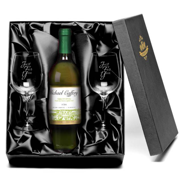 Personalised Vineyard French AC White Wine with set of Just For You Wine Glasses