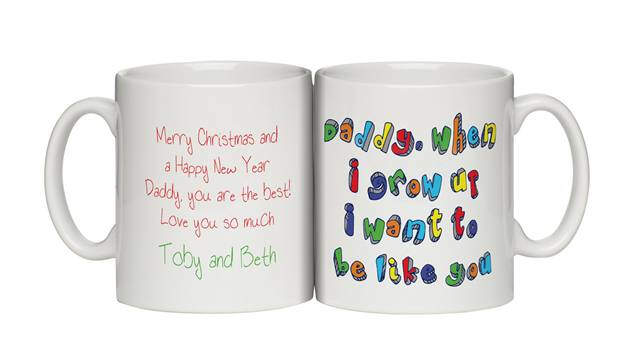 Personalised Daddy you are the Best! Christmas Mug